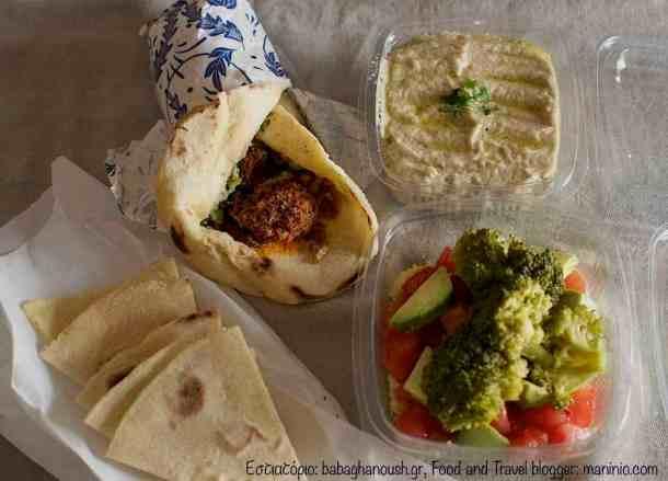 babaghanoush-delivery-vegan-greece-www.maninio.com-βίγκαν-εστιατόρια