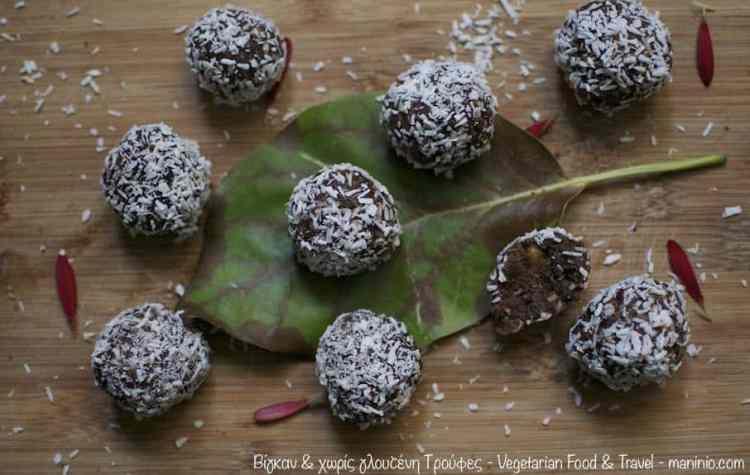 σοκολάτα-www.maninio.com- τρούφες