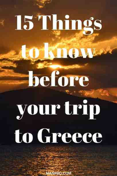 15 Things to know before your trip to Greece. maninio.com