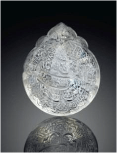 Imperial carved rock crystal seal of Shah Sulayman Safavi
