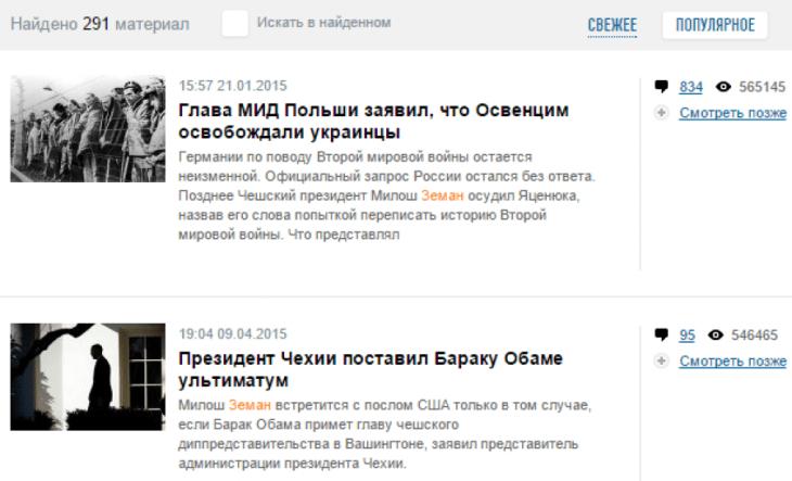 Náhled webu Ria novosti (ria.ru, výřez Roman Máca)