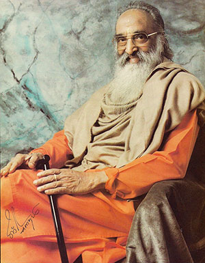 Image result for swami chinmayananda