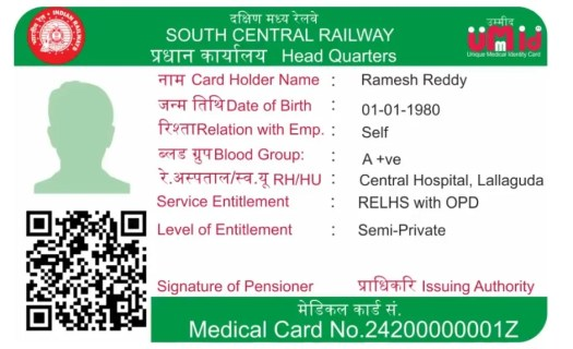 UMID Medical Card Print