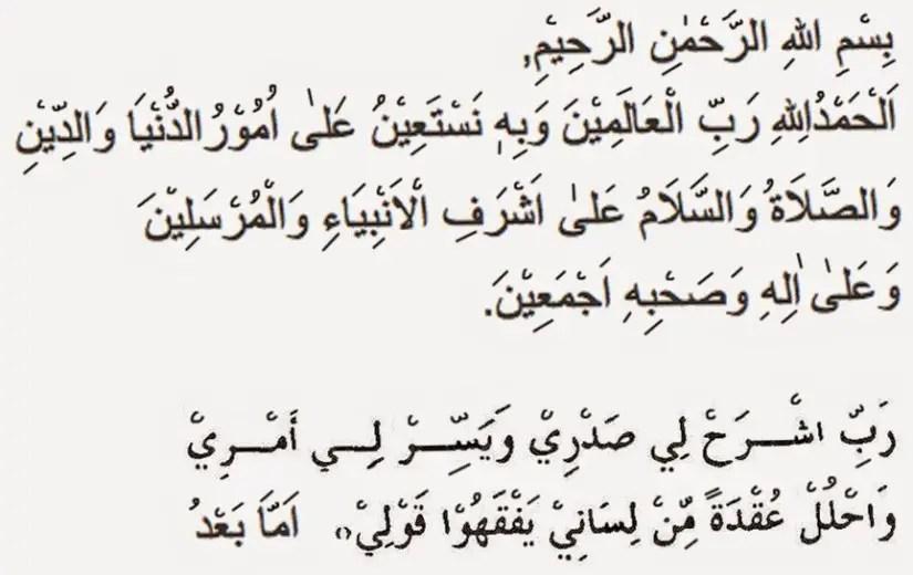 Pembukaan Pidato Islami Sederhana