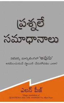 Telugu Funny Questions Images : telugu, funny, questions, images, QUESTIONS, ANSWERS, Telugu