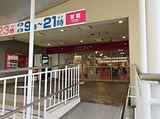 Img_2512