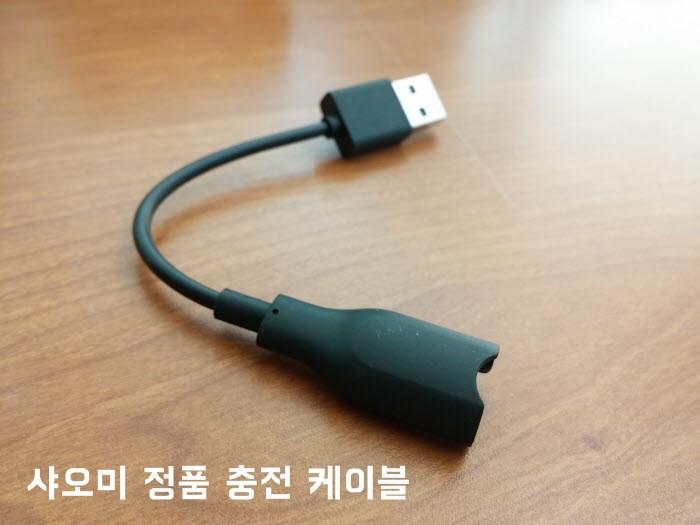샤오미_미밴드_충전기_호환_충전케이블 (10)
