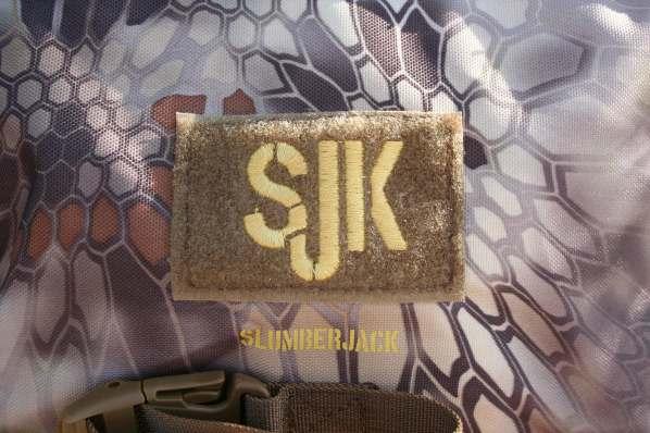 sjk-brand-logo