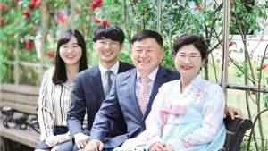 प्रभु के प्रेम के द्वारा खुश और स्वस्थ परिवार