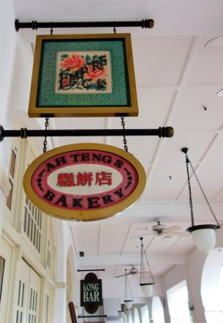 Famous signs @ Raffles Hotel