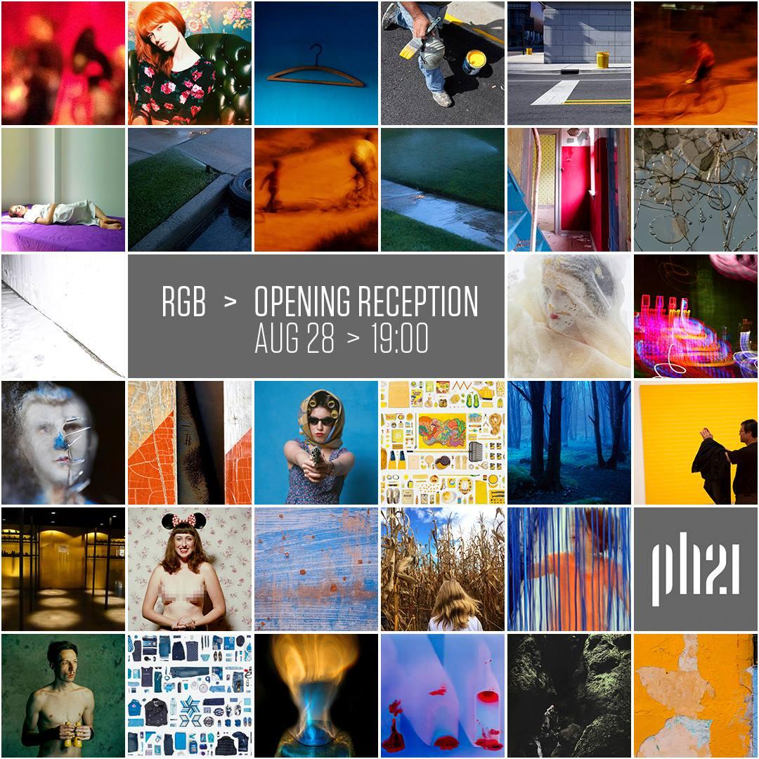 PH21 Gallery,Budapest,Gary Justis