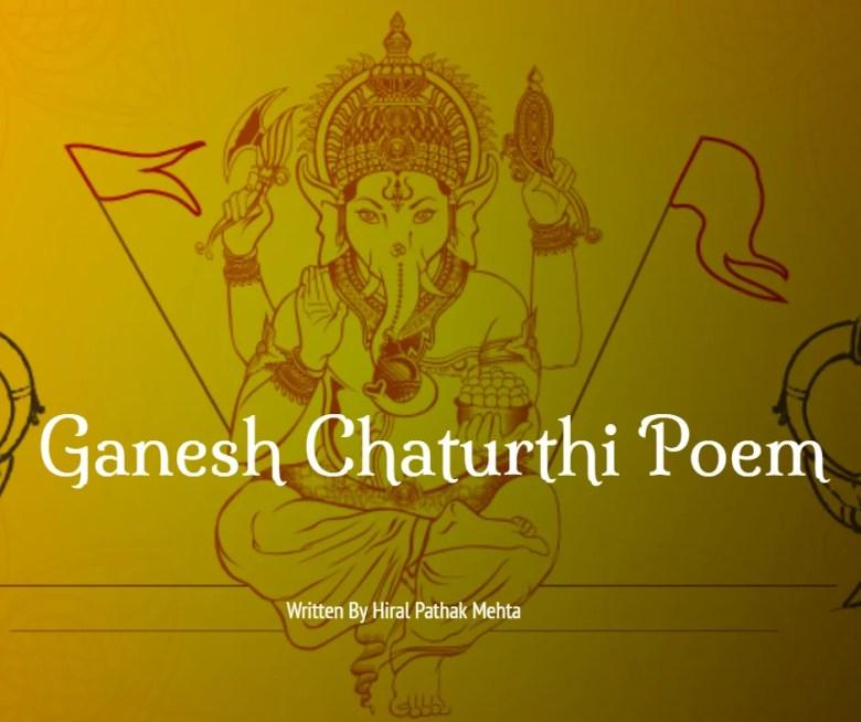 ganesh chaturthi poem
