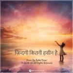 life is beautiful poem in hindi