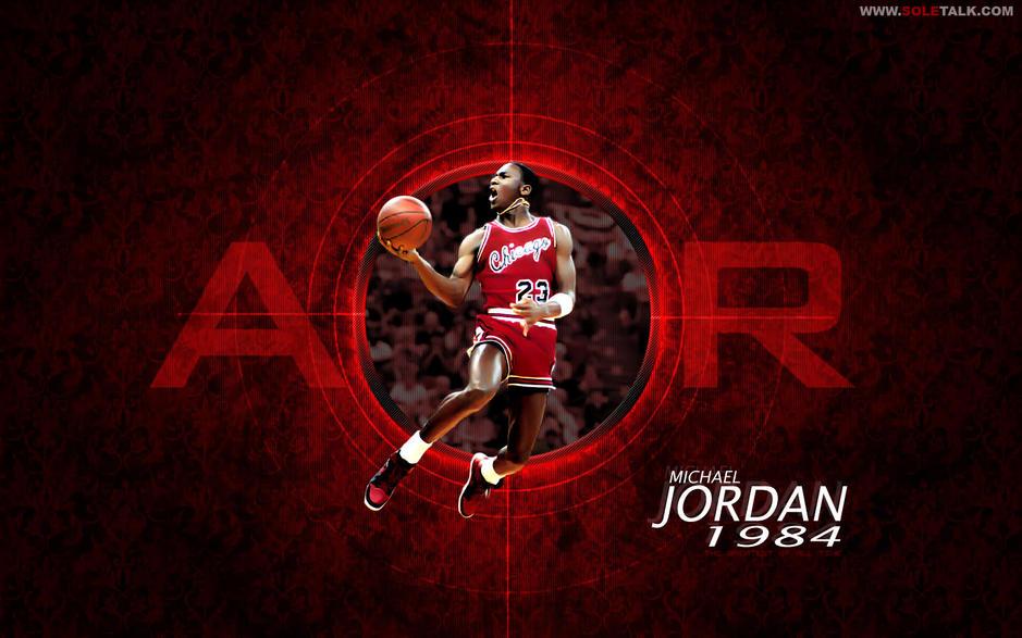 michael jordan screensaver