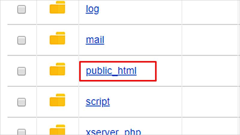 データベース検索Xサーバー3