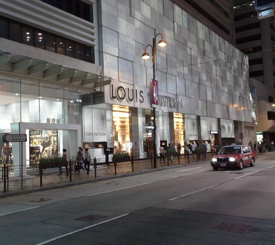 Louis-Vuitton-Canton-Road-Hong-Kong.