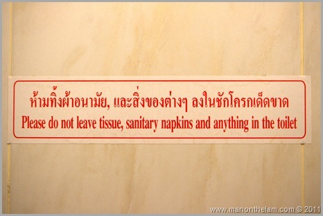 Do not leave tissue, sanitary napkins, or anything in the the toilet sign.