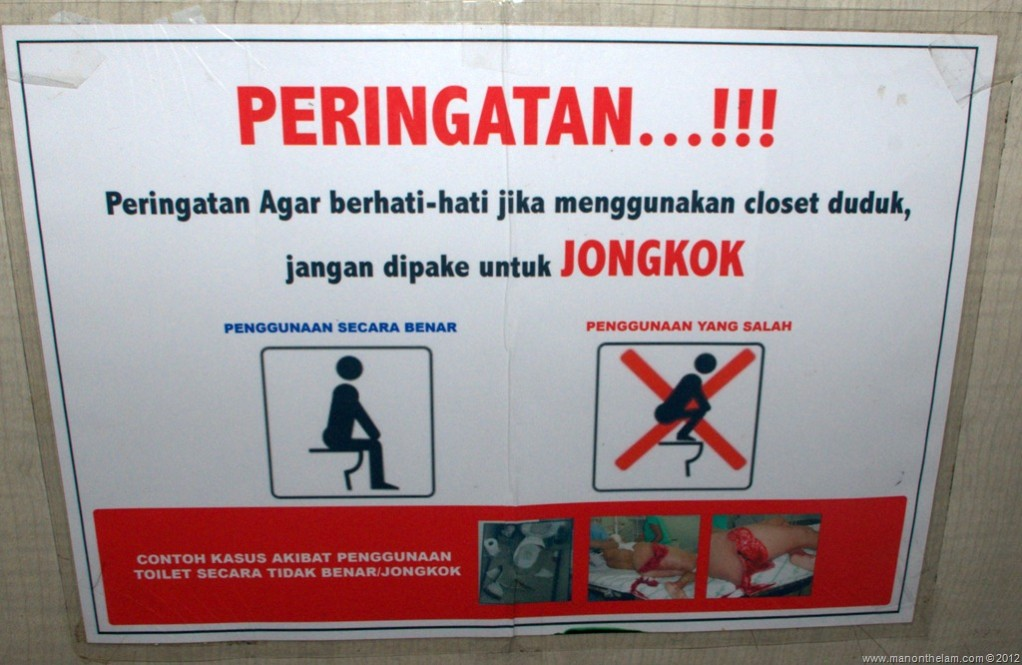 Do-Not-Stand-on-the-Toilet-warning-sign-Manado-Indonesia.jpg