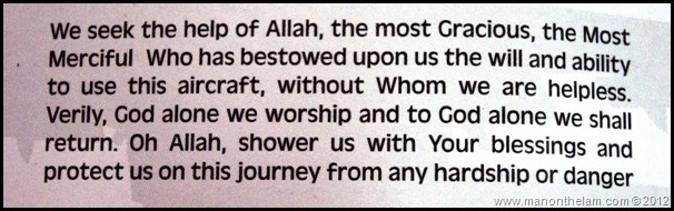 Lion Air Invocation Prayer card on plane -- Islam Alaska Airlines