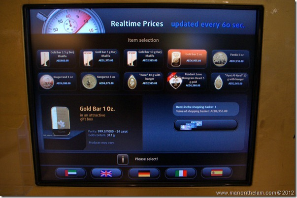 Gold ATM, Dubai Mall, Burj Khalifa, Dubai, UAE
