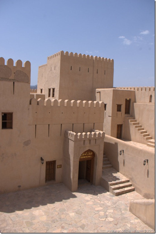 Nizwa Fort Nizwa, Oman