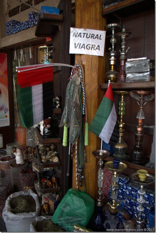 Natural Viagra, Dubai, United Arab Emirates