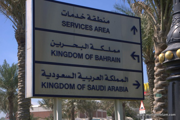 Kingdom of Bahrain and Kingdom of Saudi Arabia sign