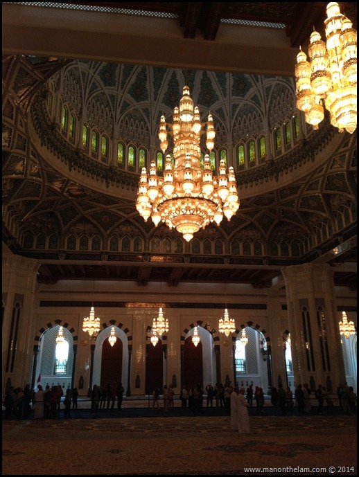 Sultan Qaboos Grand Mosque, Muscat, Oman -- second largest chandelier in the world