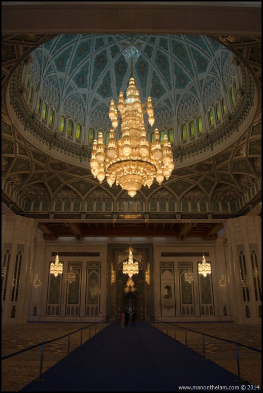 Swarovski Crystal Chandelier in Sultan Qaboos Grand Mosque, Muscat, Oman