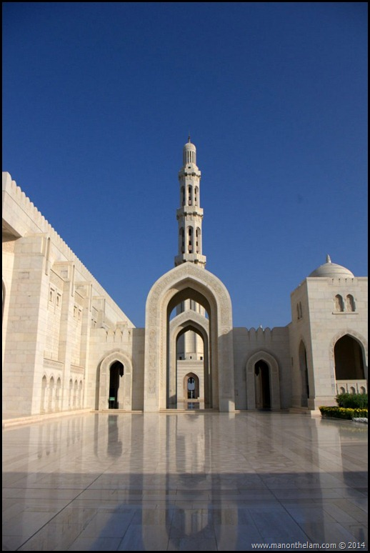 central minaret, Sultan Qaboos Grand Mosque, Muscat Oman