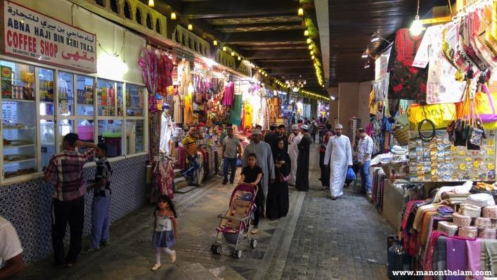 Mutrah Market Muscat Oman
