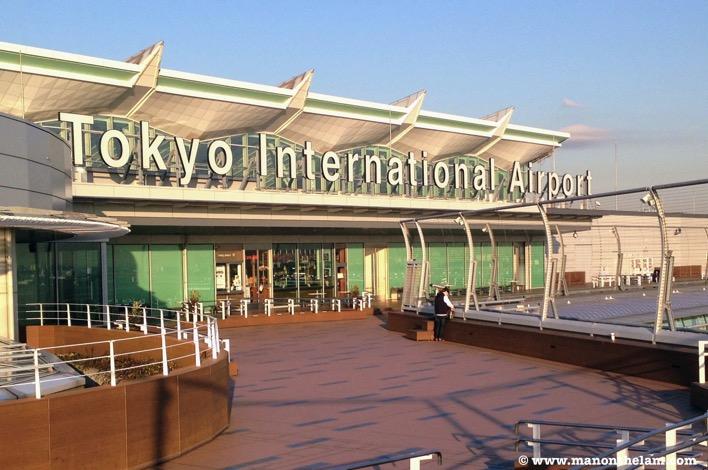 Tokyo International Airport Exterior