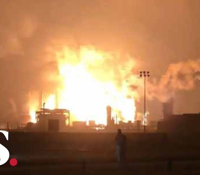 THE FIRE AND EXPLOSION RISKS ASSOCIATED WITH ETHANOL – List of accidents