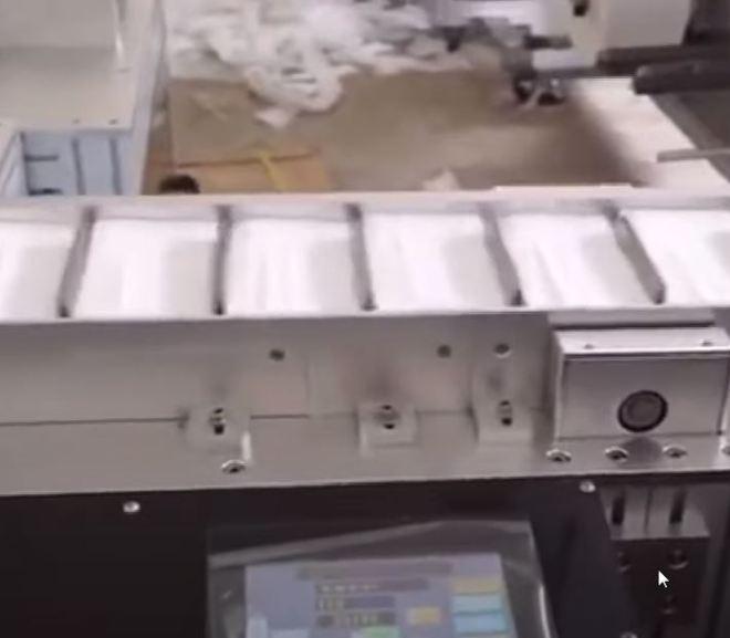 Medical Face Mask Making Machine