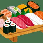 福岡大野城市の回転寿司店はデカ盛りだった?