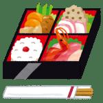 福岡朝倉のリーズナブル創作和食