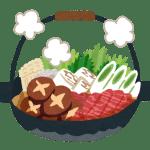 平日限定4種類から選べる博多一流ホテルの和食ランチ