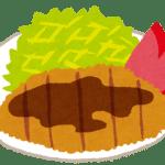 鹿児島さつま黒豚オトクなランチ