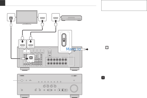 small resolution of  array yamaha rx v575 easy setup guide page 5 rh mans io