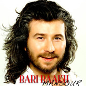 Bari Baakh