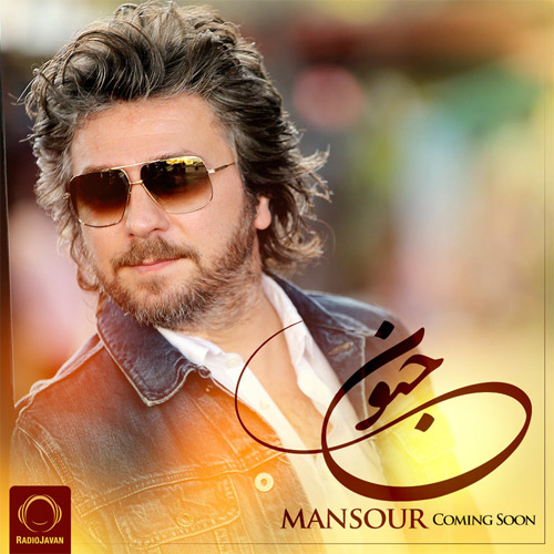 New Song Singa One Man: Mansour's New Hit Club Song 'Jonoon' Coming March 4th