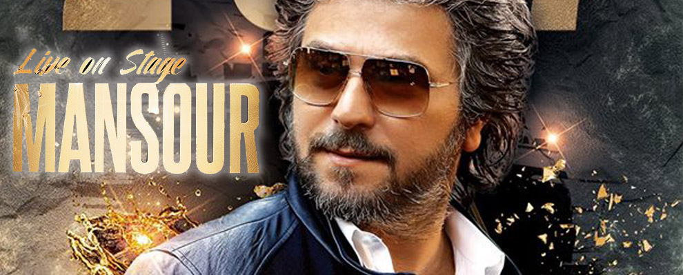Mansour - Live in Concert