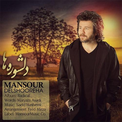 Delshooreha (Single)