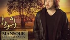 Mansour - Delshooreha