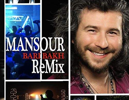 Bari Bakh (Remix)