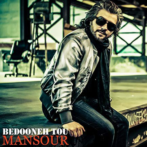 Bedooneh Tou (Single)