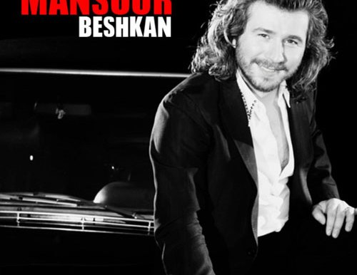 Beshkan (Single)
