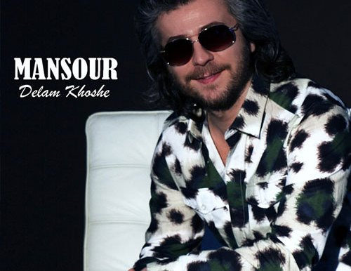 Delam Khosheh (Single)