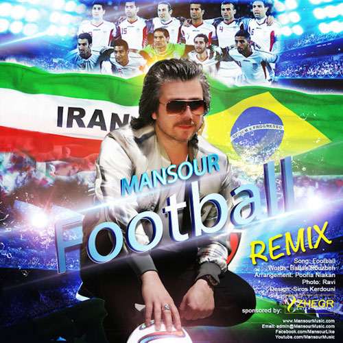 Football (Remix)
