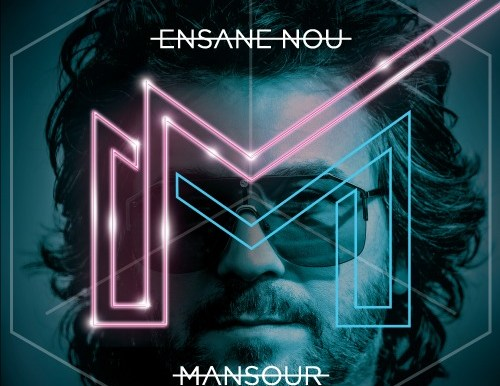Mansour's Ensane Nou Album Interview on Radio Farda